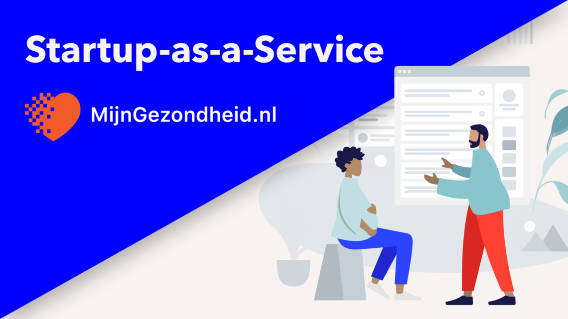 startup-as-a-service